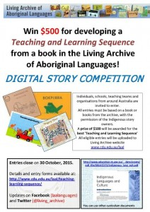 Teaching_and_learning_Competition_Flyer_sm